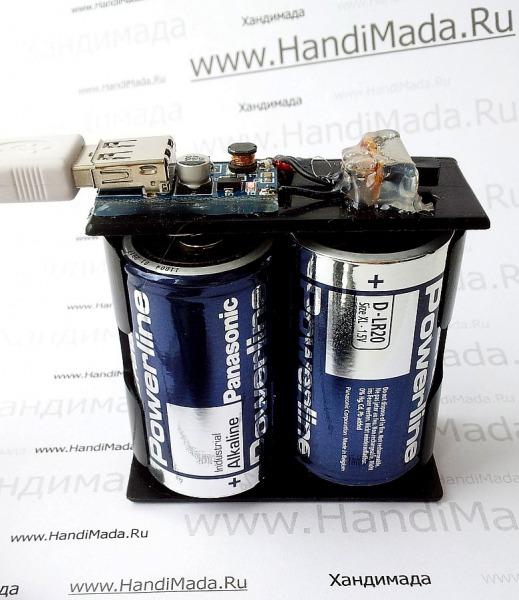 Как сделать своими руками зарядное устройство для