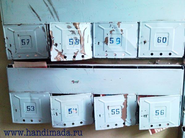 Как починить замок почтового ящика ( Суперминибизнес для студента )