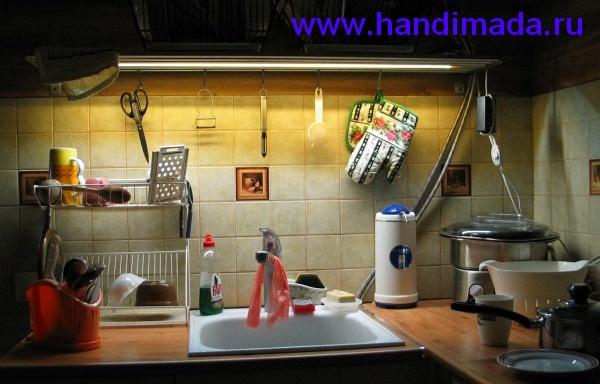 Светильник для кухни своими руками.